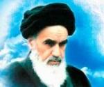 خاطراتی از امر به معروف و نهی از منکر امام خمینی (ره)
