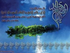 1_1_qadir.nimeshaban