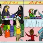 کارتون-مجد2-210x155
