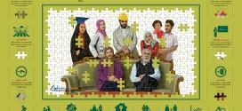 اینفوگرافی/راهکارهای تقویت خانواده ایرانی