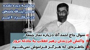 khamenei0021(11)