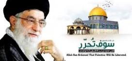 نقشه راه مسأله فلسطین از منظر رهبر انقلاب اسلامی