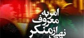 حمله با چاقو به یک آمر به معروف در تهران