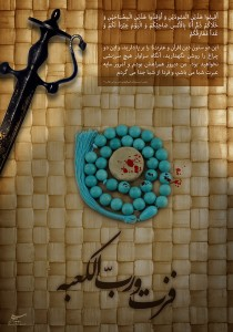Ramazan-10-Small