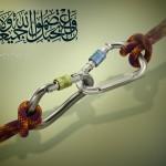 Ramazan-7-Larg